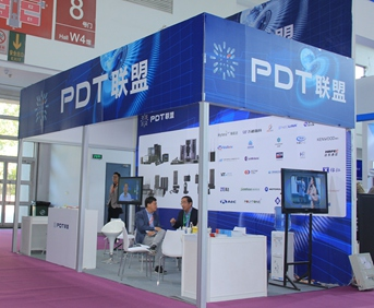 PDT联盟展区